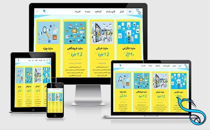 webdesign-وب سایت