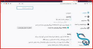 فارسی سازی محیط کلاس آنلاین بیگ بلو باتن